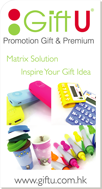 GiftU - Promotion Gift & Premium - Inspire Your Gift Idea